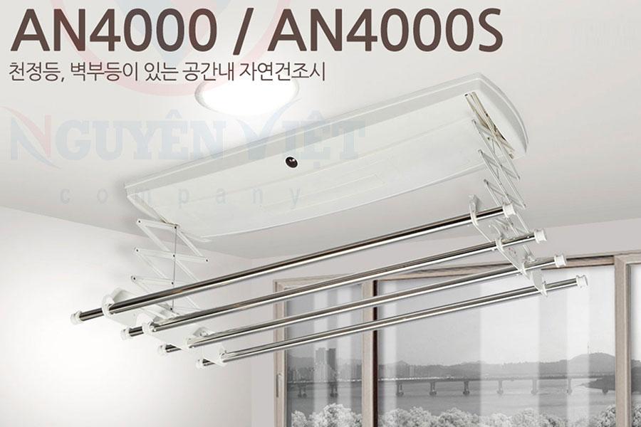 mẫu giàn phơi điện tử nhập khẩu từ Hàn Quốc